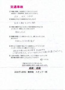s-img005