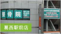 banner_3c_02111